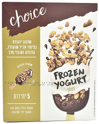 Frozen-Yogurt-Plus