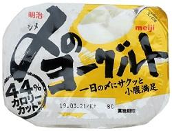 Yogurt-for-Night-Time